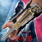 Real Hidden Blade Game Same Style Metal Catapult Assassin's Creed Props DIY Gift