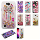 For LG X Charge Liquid Glitter Quicksand Hard Case Phone Cover Accessory