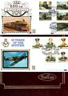 BENHAM 500 CLUB LTD EDITION GOLD FDC'S 1985-89 SELECT FROM MULTI LISTING F16