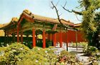 Picture Postcard-:Fu Bi Ting (Pavilion Of Floating Green) At Imperial Garden