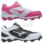 Внешний вид - Mizuno 9 Spike Adv Finch Franchise 7 Women's Fast Pitch Cleat 320557 Softball