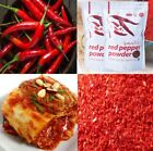 2017 Korean Red Pepper Powder select 80g 150g 250g 1kg Kimchi Spicy Chili Flakes