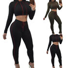 Womens 2x Casual Tracksuit Joggers Sweatshirt Pants Set Exercise Wear Sport Suit
