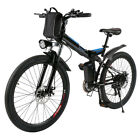 26 Folding Electric Mountain Bike Bicycle Ebike W Lithium Battery 250W 40KM
