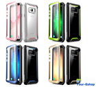 Full Body Bumper Case With Built In Screen Protector For Samsung Galaxy S8 Plus