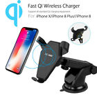 10W Qi Wireless Gravity Car Fast Charger Phone Mount Holder For iPhone X /8 Plus
