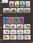 1970s (1971-79) Great Britain Year Stamp Sets Mint Never Hinged sold separately
