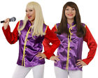 LADIES 1970S SUPER TROOPER COSTUME WOMENS ABBA FANCY DRESS DISCO MUSIC OUTFIT