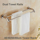 40-80cm Double Towel Rack Wall Mounted Holder Bar Bathroom Drying Storage Unit