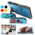Hard Metal Solid Protective Case Cover Skin Shell Travel Set for Nintendo Switch
