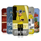 OFFICIAL STAR TREK ICONIC CHARACTERS TOS SOFT GEL CASE FOR SAMSUNG PHONES 4 on eBay