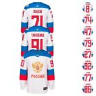 NHL 2016 Adidas Premier World Cup Of Hockey Russia Player Jersey Mens White