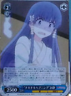 Free shipping to love ru card weibe Schwarz Shizu #4