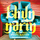 Khun Narin : Khun Narin's Electric Phin Band VINYL (2014) ***NEW***