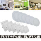 DIMMABLE INDOOR 3W 6W 9W 12W 15W 18W 24W LED PANEL CEILING DOWN LIGHT LIGHTING