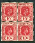 "MAURITUS-1943 10c Deep Reddish Rose UMM block ""SLICED S"" sG 256/256ba"