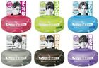 5 pcs mandom GATSBY Moving Rubber 80g Hair Wax Styling from Japan