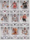 2013-14 SP Authentic Basketball U-pick NM, NCAA, College, Europe International