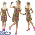 Womens 1980s Fancy Dress Costume Party Animal Neon Rave Eighties Ladies Outfit