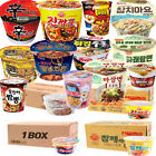 Korea Cup Ramyun collection Instant Noodle Hot Spicy Flavor Ramen Products