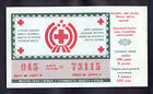 9290 Latvia,1991,Unused Latvie Red Cross property and money lottery ticket with