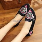 Womens Silk Embroidered Flowers Pumps Flats Ethnic Shoes Loafer Loafers Ladies