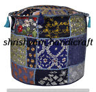 Indian Handmade Round Patchwork Ottoman Pouf Stool Chair Pouffe Home Decor Cover