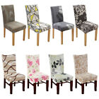 2/4/6/8pcs Spandex Stretch Dining Chair Seat Covers Wedding Banquet  Party Decor