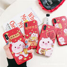 For iPhone X XS MAX XR 6 7 8 Plus New Year Comical Pig Cartoon Funny Kawaii Case