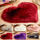 Kyпить US Fluffy Heart Shaped Rug Shaggy Floor Soft Faux Fur Home Bedroom Hairy Carpet на еВаy.соm