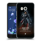 OFFICIAL ASSASSIN'S CREED SYNDICATE CHARACTER ART BACK CASE FOR HTC PHONES 1