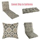 Outdoor Patio Furniture Chair Cushion Replacements Coordinating Pattern Cushions