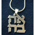 Love In Hebrew Pendant Necklace