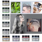 Mofajang Hair Color Wax Mud Dye Styling Cream DIY Coloring 9 Colors Unisex