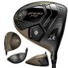 2018 Cobra King F8 Special Edition Desert Sand Driver 460cc NEW
