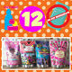 Personalised Postman Pat Capri Sun Birthday Party Juice Pouch Drink Labels