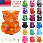 Kyпить Head Face Mask Neck Gaiter Tube Bandana Scarf Beanie Cap For Dust Outdoor Sports на еВаy.соm