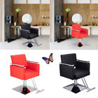Hydraulic Hair Styling Chair Salon Barber Chair Haircut Beauty Equipment Square
