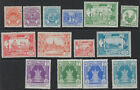 BURMA(Mynamar) : 1954 New Currency definitive set SG 120-33 MNH
