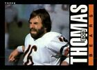 1985 Topps Football You Pick/Choose Cards #1-197 RC Stars ***FREE SHIPPING***Football Cards - 215