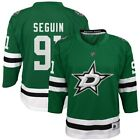 Tyler Seguin Dallas Stars Youth Home Replica Player Jersey Kelly Green