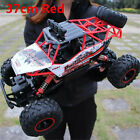 4WD RC Monster Truck Off-Road Vehicle 2.4G Remote Control Crawler Car XYCQ ^ ~ <br/> ▲Alloy shell ▲Large size ▲45 ° climbing▲