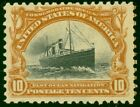 299 - 10c Pan Am - Fault Free Hinged Single - Rich Color