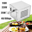 25W 110/220V Stainless Steel 40/80kgs BBQ Spit Rotisserie Roaster Electric