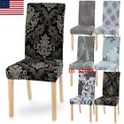 Universal Stretch Chair Covers Slipcovers Decor Slipcover Seat Stool Room Dining