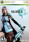Final Fantasy XIII - Xbox 360 Game