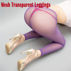 8D Women Shiny Sheer Tights Pantyhose Crotch/Crotchless Smoothly Body Stockings