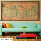 Sea Nautical World Map Retro Old Art Painting Paper Home Deco Living Room Poster