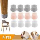 4pcs Silicon Furniture Leg Protection Cover Caps Table Feet Pad Floor Protector