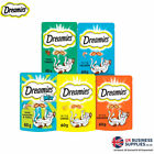 Dreamies 60g Delicious Crunchy Cat Treats Variety All Flavours